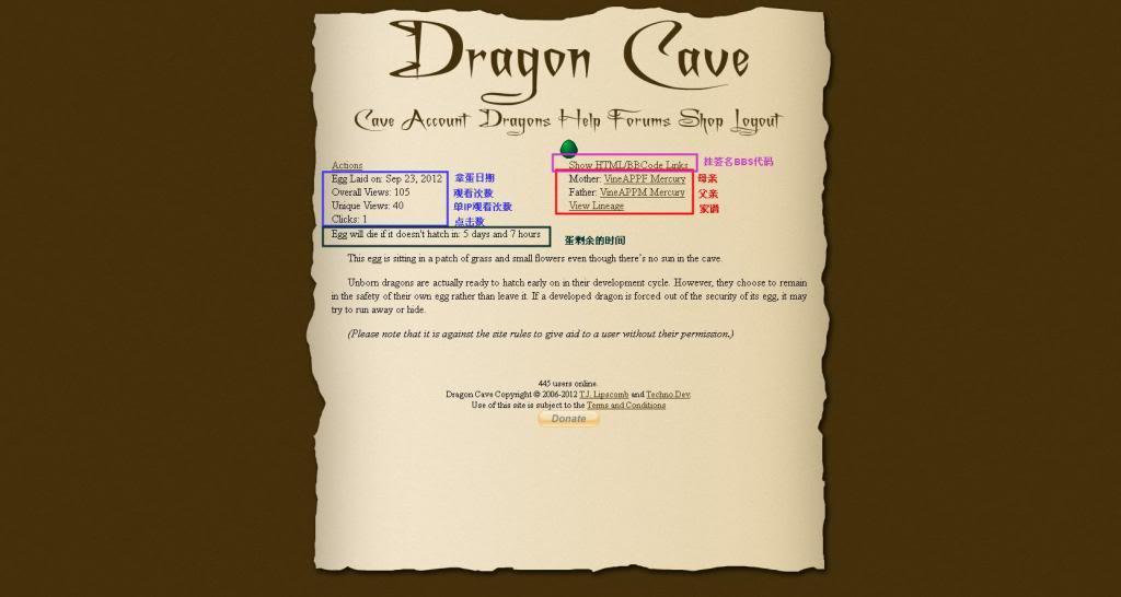 【养龙教程】【Dragcave】DC养龙完全攻略 86CB4FE1606F_zpsa4593762