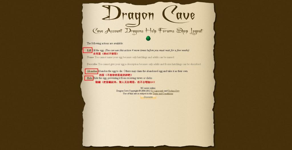 【养龙教程】【Dragcave】DC养龙完全攻略 86CB64CD4F5C_zpsaceb10b9
