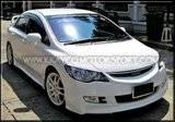 Honda Civic FD 2006-2012 Th_HondaCivicFD06-08Mugen1