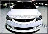 Honda Civic FD 2006-2012 Th_HondaCivicFD06-08Mugenfrontgrille