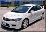 Honda Civic FD 2006-2012 Th_HondaCivicFD2TypeR1