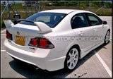 Honda Civic FD 2006-2012 Th_HondaCivicFD2TypeR2