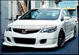 Honda Civic FD 2006-2012 Th_HondaCivicFD2TypeRINGS11