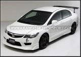 Honda Civic FD 2006-2012 Th_HondaCivicFD2TypeRJsRacingfrontlip