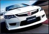 Honda Civic FD 2006-2012 Th_HondaCivicFD2TypeRMugenfrontlip