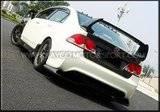 Honda Civic FD 2006-2012 Th_HondaCivicFD2TypeRreardiffuser