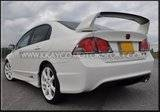 Honda Civic FD 2006-2012 Th_HondaCivicFD2TypeRspoiler