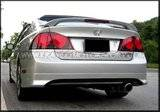 Honda Civic FD 2006-2012 Th_HondaCivicFDModulospoiler