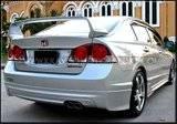 Honda Civic FD 2006-2012 Th_HondaCivicFDMugenspoiler