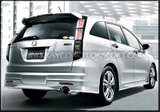 Honda Stream Th_HondaStream08Modulospoiler