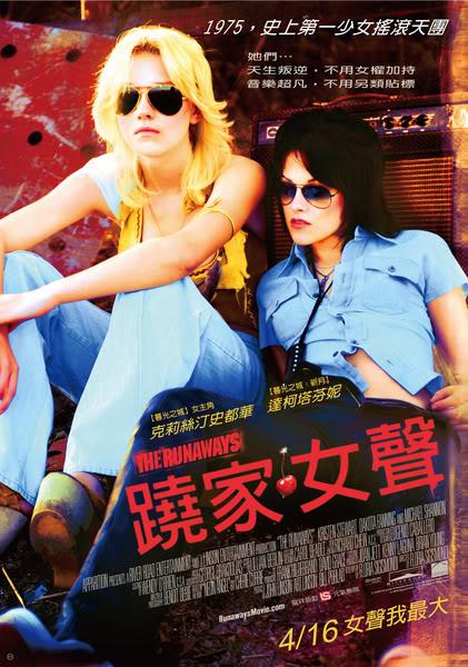 The Runaways International posters Normal_4ba8538564f96