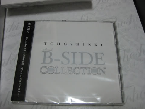 [PIC] TOHOSHINKI COMPLETE SET LIMITED BOX F00439504c29b4159fbc5