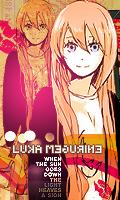 | ℓυкα мєgυяιиє ∂єѕιgиѕ | Avatar_luka_megurine-1