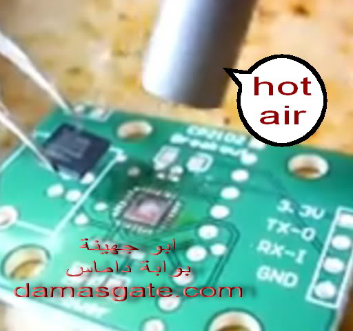 طرق صيانه المذربورد ( اللوحة الام ) Hotair1