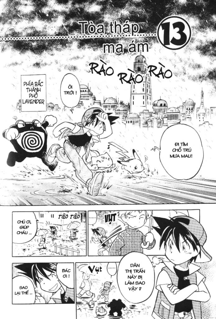 Pokemon Special Chapter 13 PA1_Chapter_Thirteen1