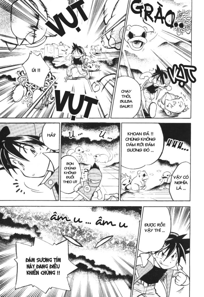 Pokemon Special Chapter 13 PA1_Chapter_Thirteen12