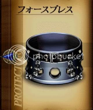 Les Armures 4eme-bracelet