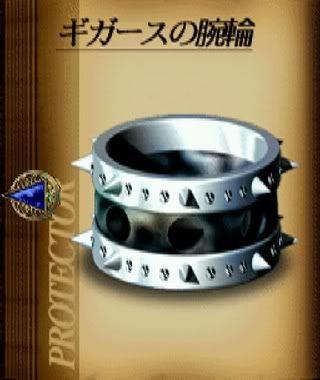 Les Armures Bracelet-Gigas