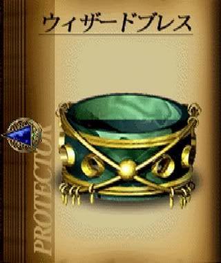 Les Armures Bracelet-Sage