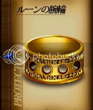 Les Armures Bracelet-de-rune