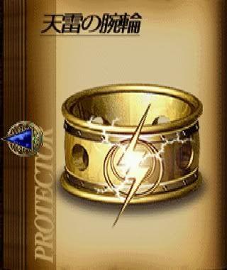 Les Armures Bracelet-eclair