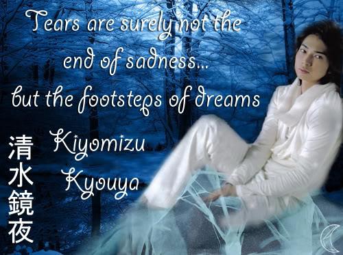 Registro de Raza. Kyouya
