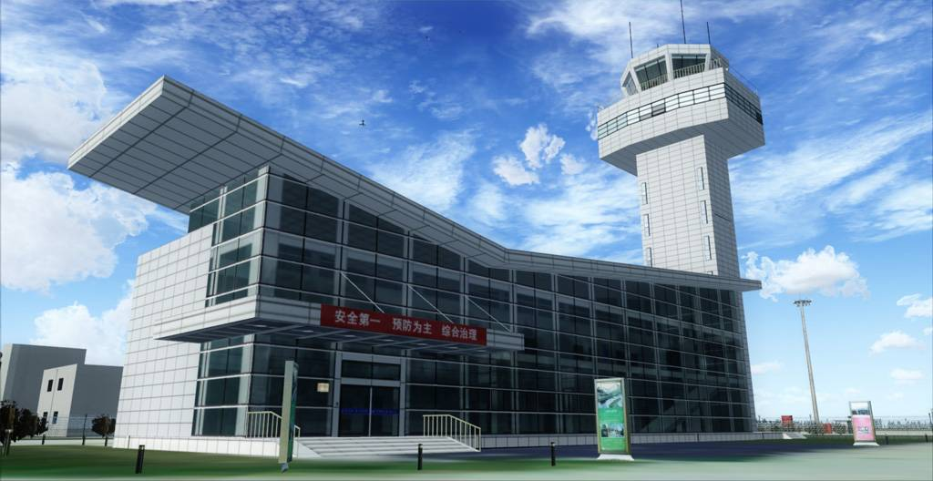 Huai'an Lianshui Airport ZSSH FSX /  Zssh9