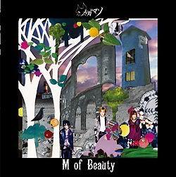 Album: M of Beauty | 10-03-2010 AVCD-38039