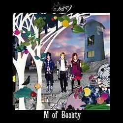 Album: M of Beauty | 10-03-2010 AVCD-38040