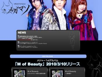 Sites officiels MySpc