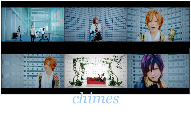 chimes Chimespaper