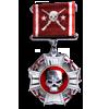 Medals System AdvancedScoutSniper
