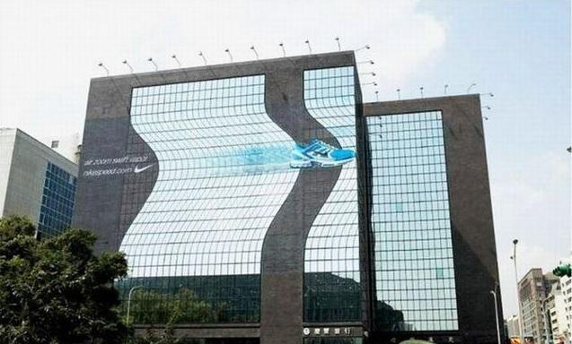 விசித்திர விளம்பரங்கள் Creative_ads_on_buildings-12_zpsd6b51b59