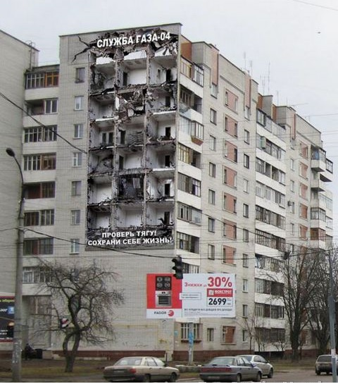 விசித்திர விளம்பரங்கள் Creative_ads_on_buildings-8_zpsd1a76120