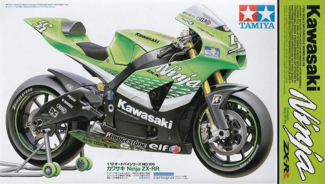Kawasaki Ninja ZX-RR 2006 416bf11580e8c94e7035063d94a8bc2c