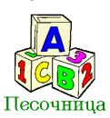 Выпуск работ Подкурсов академии 4 подкурс,3 урок. Крошка Бу 515d76f0cb20cb4495398cc33399eb90