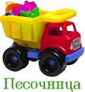 "Выпуск школы Мини - ""Тыковка"" - 2 E0a61cd4005bc85225c94da10310aaf1"