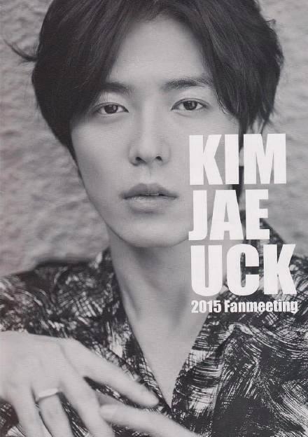 Ким Джэ Вук / Kim Jae Wook. Малыш Вук. Вафелька - Страница 9 B0bef014213f6ca85f091f911da4fa0f