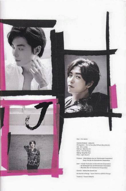 Ким Джэ Вук / Kim Jae Wook. Малыш Вук. Вафелька - Страница 9 705c781751c46f0b71689b15d9a979a1