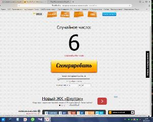 ПИФ-Россия - Страница 4 3d406a0296a1ba088ecbafbb2bb09b3d