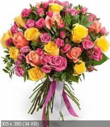 Поздравляем с Днем Рождения Наталью (Бабушка Наташа) 87ab6986685db71de7cc680a8603414b