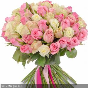 Поздравляем с Днем Рождения Ольгу (olga-bu) B5fa41801d649de54f404c895f0615df