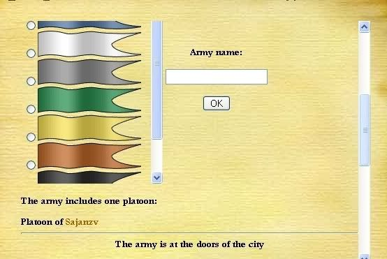 ÄÇÌÉÏÕÑÃÉÁ ÓÔÑÁÔÏÕ Armyisready1