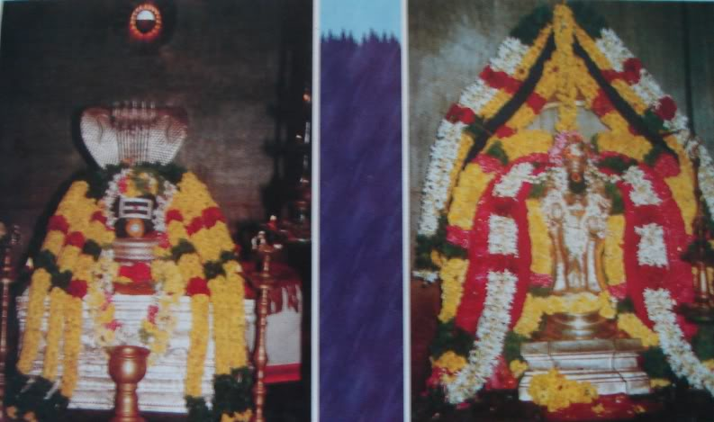 மகா சதாசிவன் படம் - Page 13 Shiva2