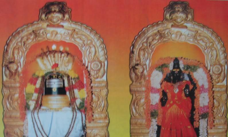 மகா சதாசிவன் படம் - Page 13 Shiva3