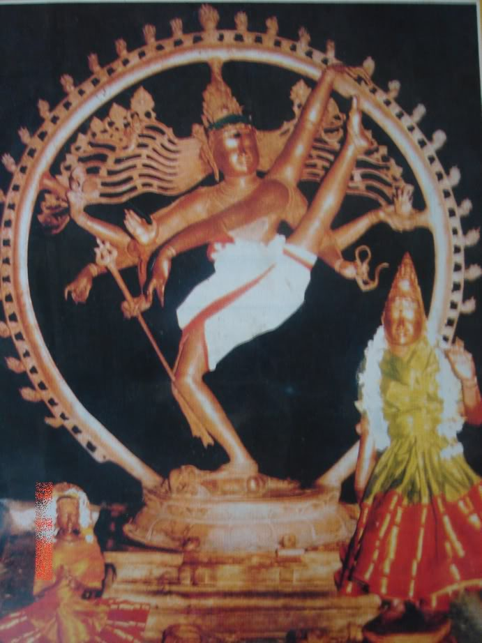 மகா சதாசிவன் படம் - Page 13 Shiva4