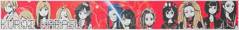 Kuroi Karasu Foro de Rol [+18] [Afiliación Elite] 468x6243_zpsf8f60608