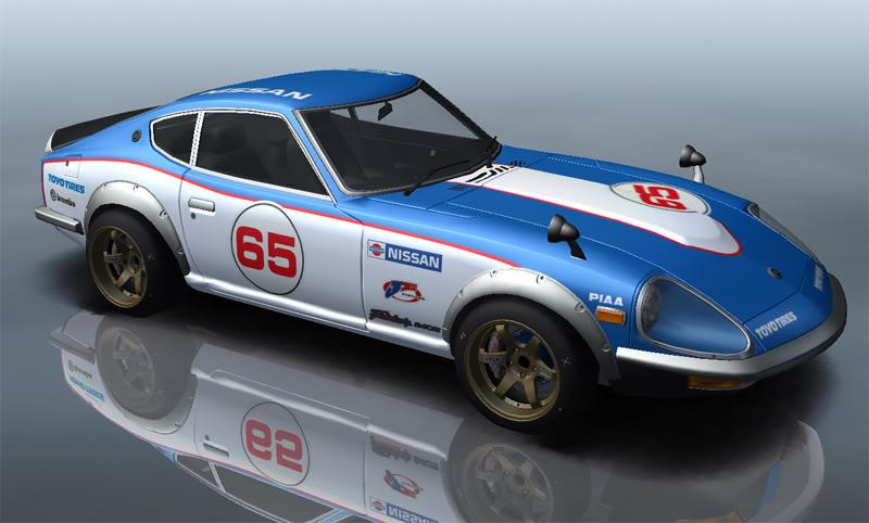 Datsun 240Z Nissan240
