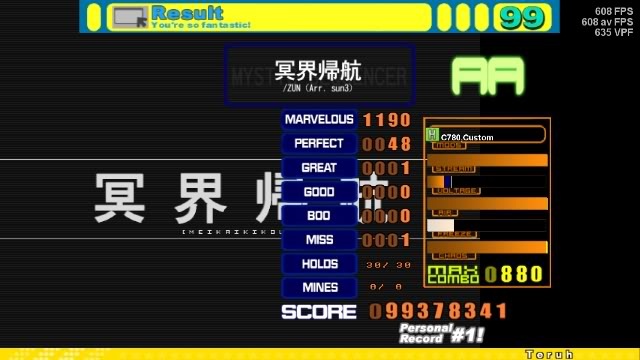 Hehu (Updated) Screen00359