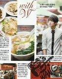 Chun y su amor por la comida Th_JJDic2